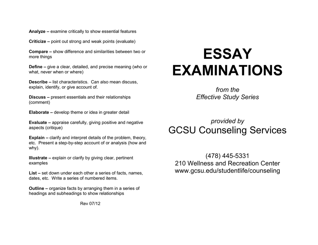 gcsu application essay questions