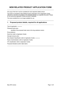 NEW RELATED PRODUCT APPLICATION FORM