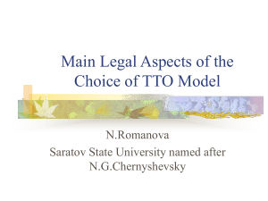 Main Legal Aspects of the Choice of TTO Model N.Romanova