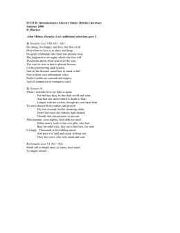 Marvell music lyrics