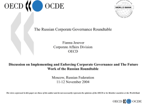 The Russian Corporate Governance Roundtable