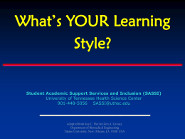 whats your learning style Knowing your child's learning style is key to his school success take this quiz to find out what kind of learning is best for your kid.