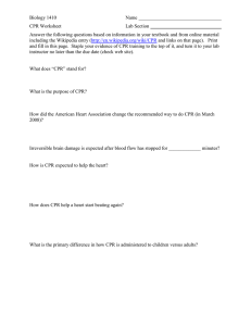 Cpr Worksheet