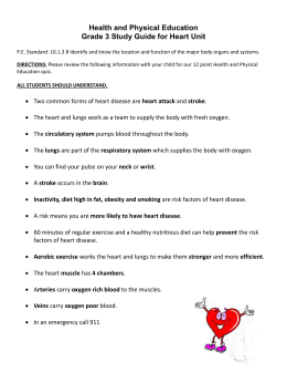 Health and Physical Education Grade 3 Study Guide for Heart Unit