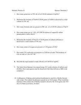 Solubility Quiz