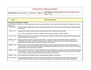 NJDOE MODEL CURRICULUM PROJECT UNIT NAME: CONTENT AREA: