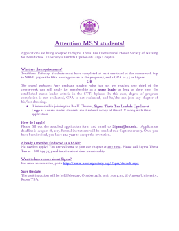 Attention MSN students!