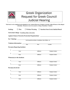 Greek Organization Request for Greek Council Judicial Hearing