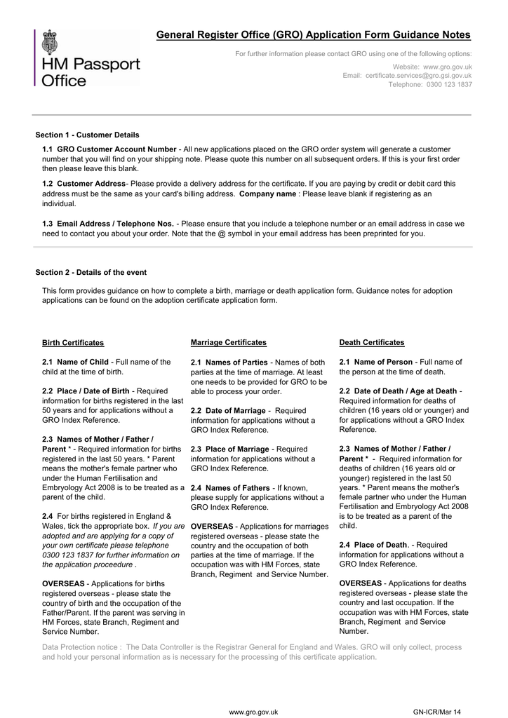 Application Form Guidance Notes