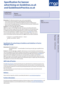 Online advertising specification sheet
