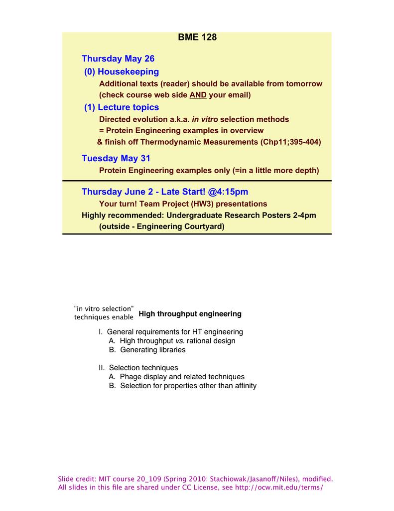 BME 128 - Courses