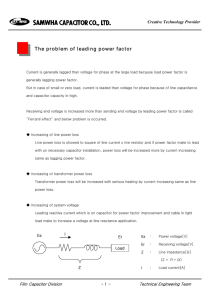 The problem of leading power factor