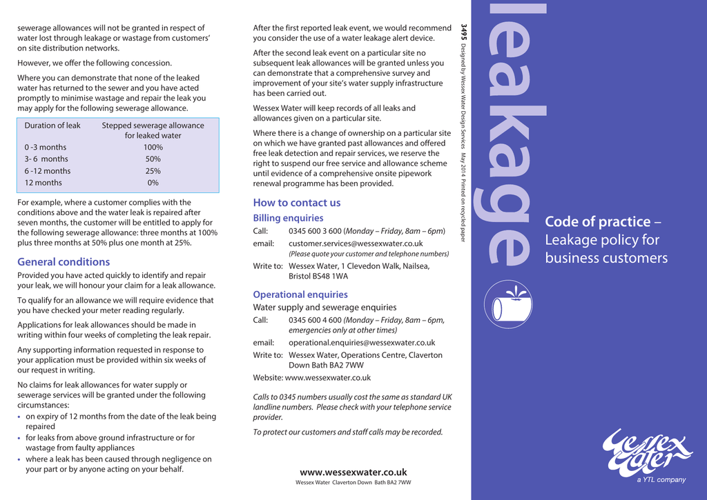 3227 Leakage policy leaflet