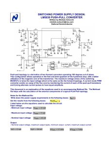 switching power supply design: lm5030 push