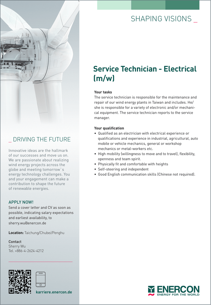 service technician  w