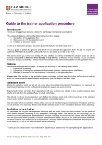 Guide to the trainer application procedure