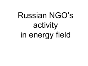Russian NGO activity