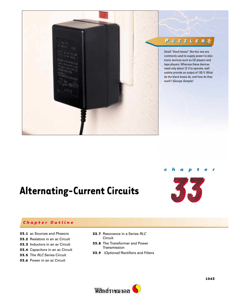 Alternating Cur Ac Circuit Inductance And Capacitance Lcr In Series