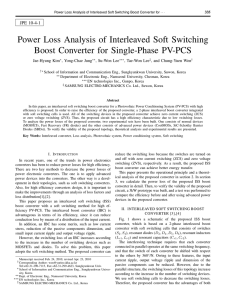 Power Loss Analysis of Interleaved Soft Switching Boost Converter