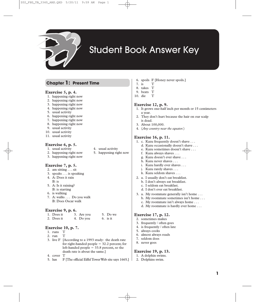 Everyday use answer key