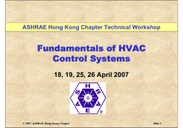 smz hpsw wiring diagram