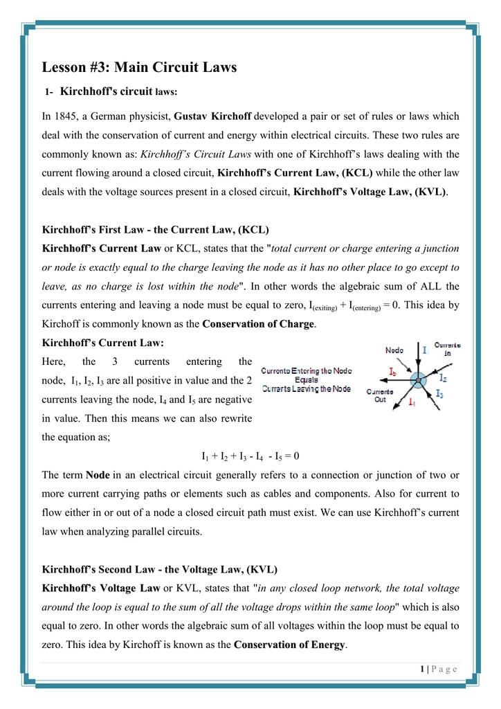 lesson 3 main circuit laws