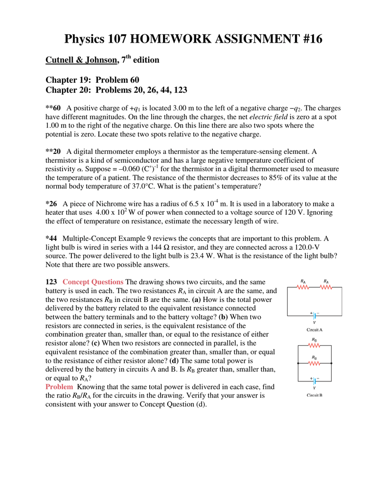 physics homework assignment