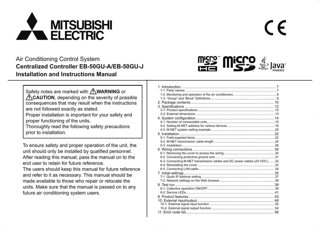 Centralized Controller Mitsubishi Electric EB-50GU-A/EB-50GU