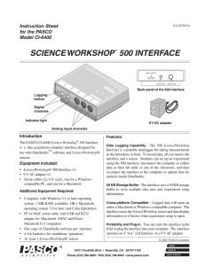 SCIENCEWORKSHOP® 500 INTERFACE