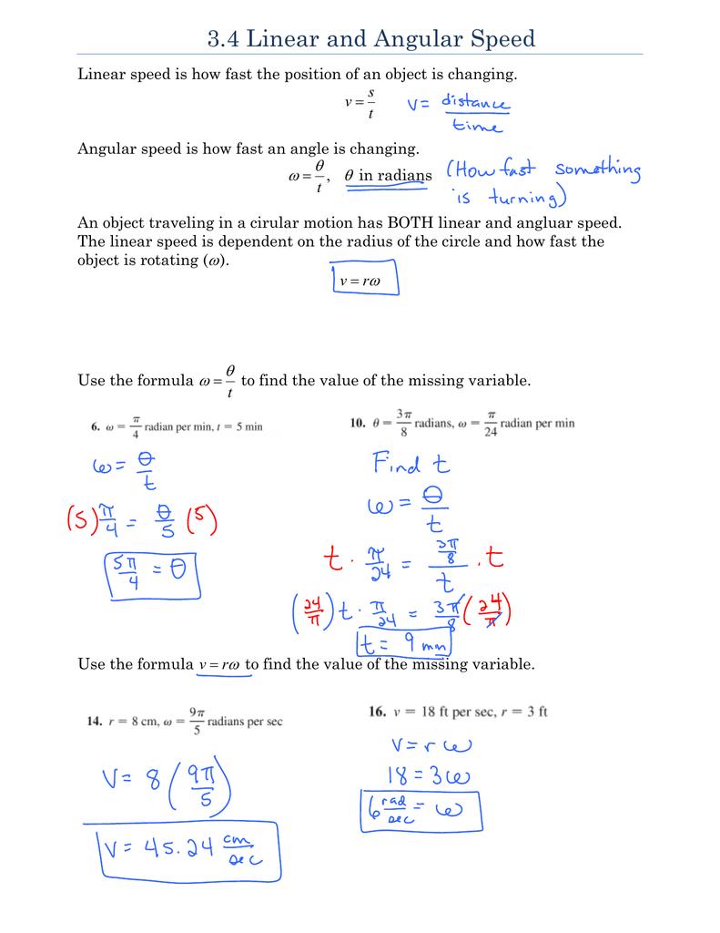 Angular And Linear Velocity Worksheet   worksheet