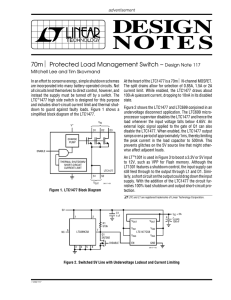 DN117 - 70mOhm Protected Load Management Switch