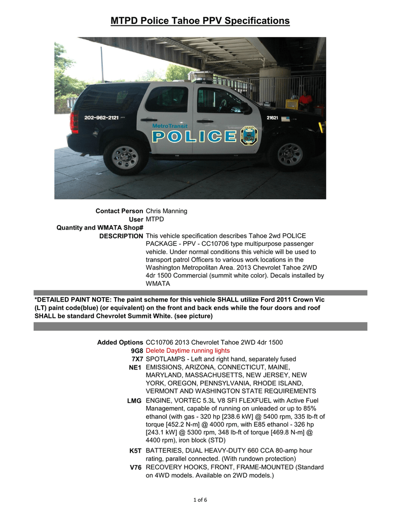 MTPD Police Tahoe PPV Specifications