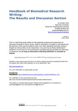 Results and Discussion Sections - Hanyang CTL English Writing Lab