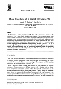 Phase transitions of a neutral polyampholyte