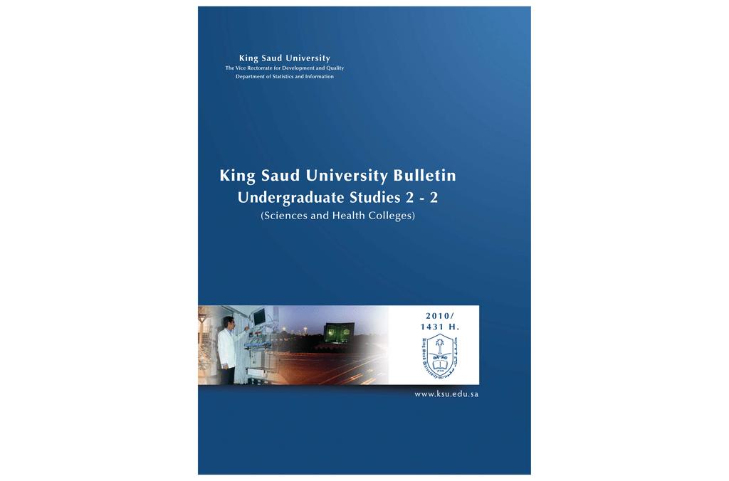 King Saud University Bulletin Undergraduate Studies 2