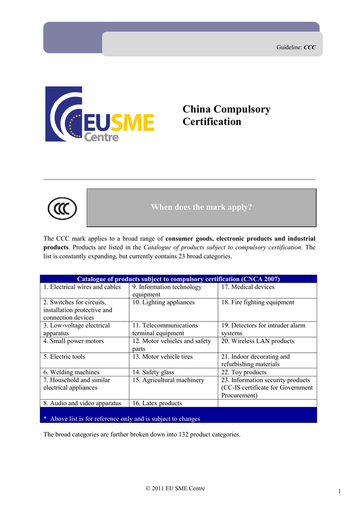 ccc china compulsory certification