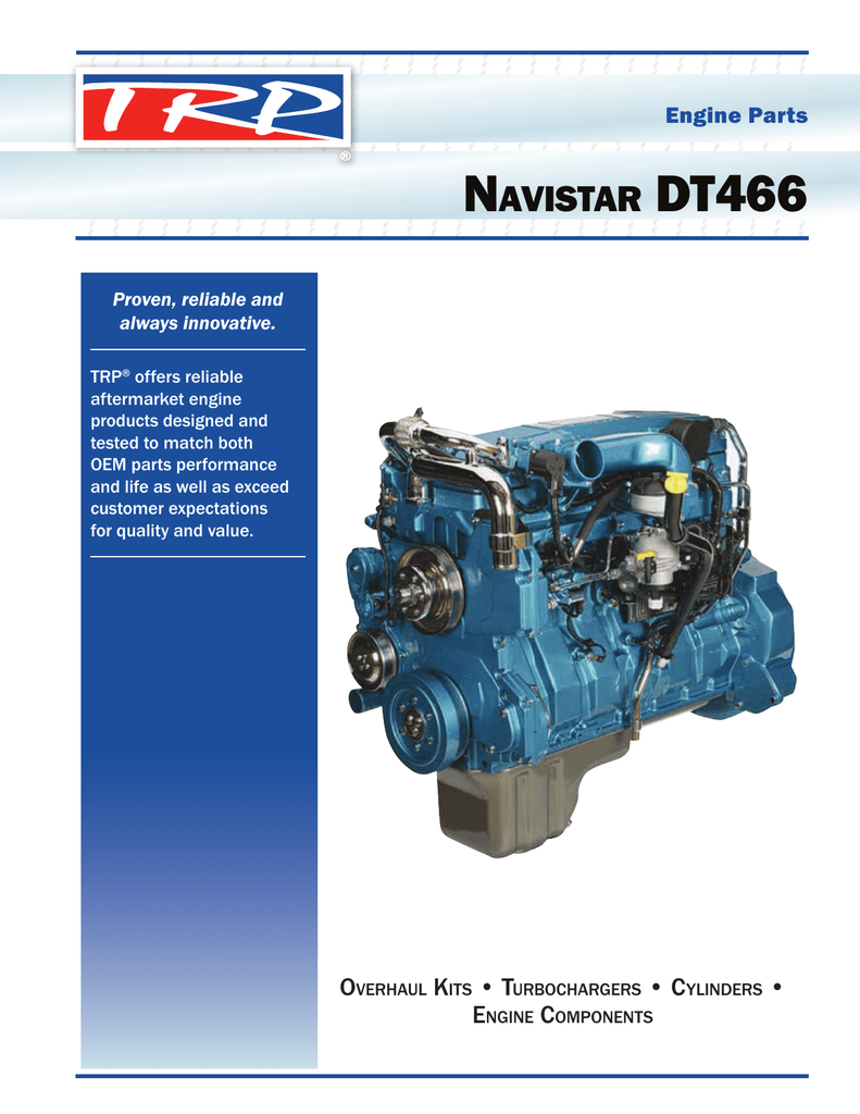 TRP Engine Catalog