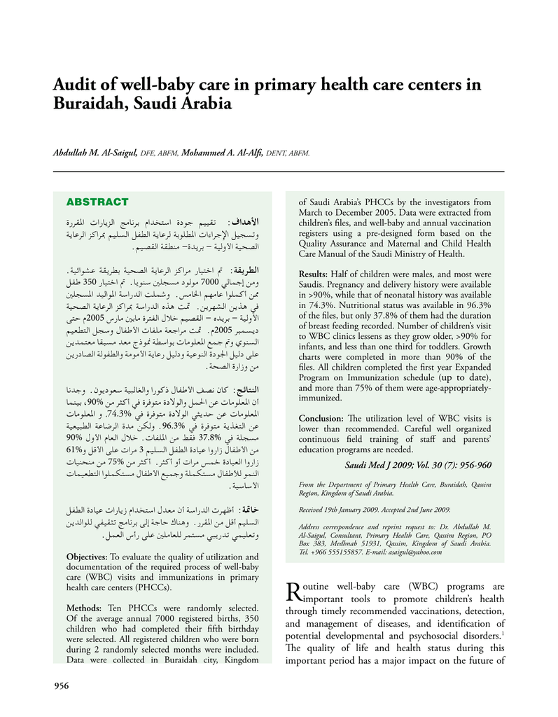 conclusion of primary health care