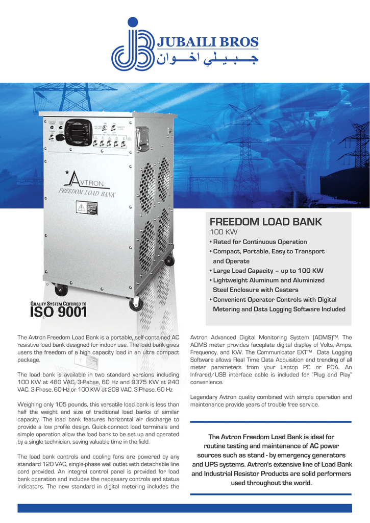 U_100 KW Loadbank