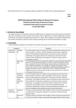 JSPS International Fellowships for Research in Japan