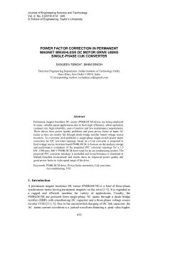 Power Factor Correction in Permanent Magnet Brushless DC Motor