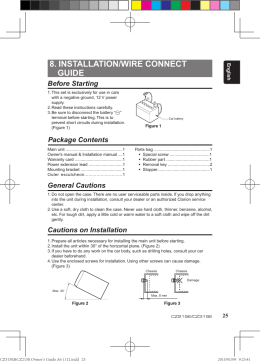 8. installation/wire connect guide