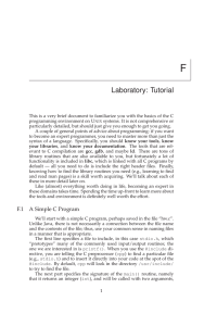 Laboratory: Tutorial