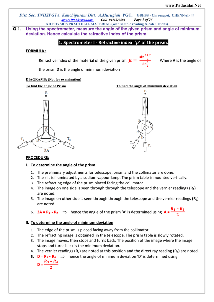 padasalai 11th chemistry important questions