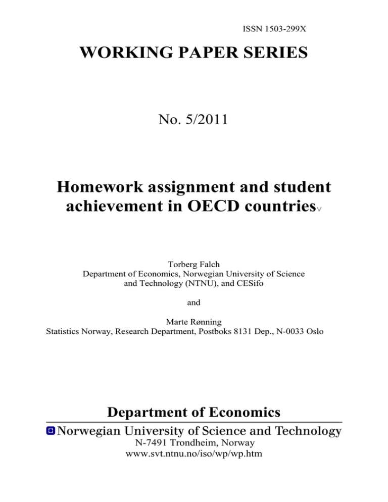 emerson case missing homework