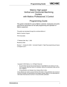 VMC/HMC Programming Guide