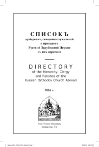 ROCOR Clergy and Parish Directory