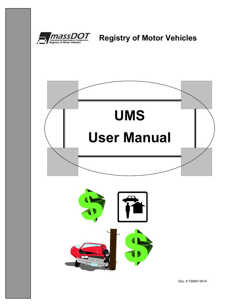 Ums User Manual Registry Of Motor Vehicles Club Car Carryall 272 Wiring Diagram