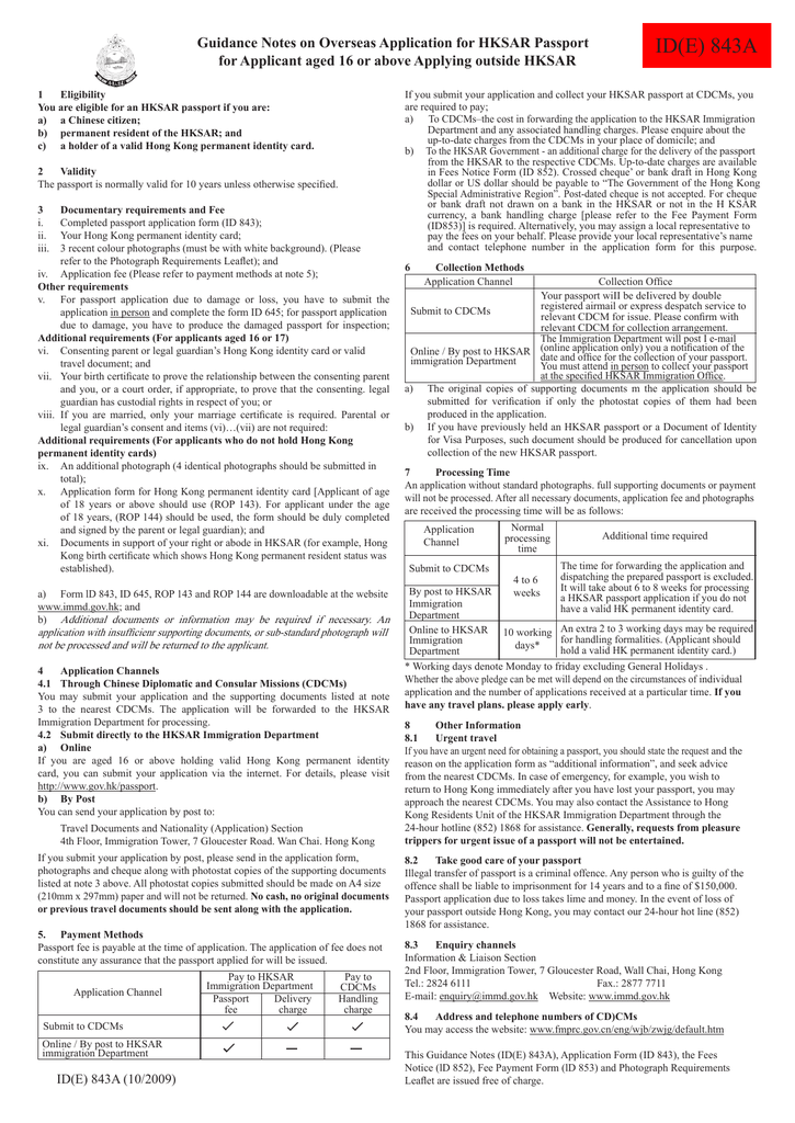 Guidance Notes On Overseas Application For Hksar Passport For