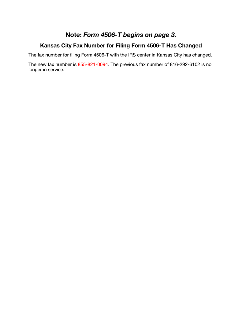 Form 4506 t rev september 2015 falaconquin